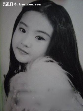 刘亦菲小时候的照片圆圆脸